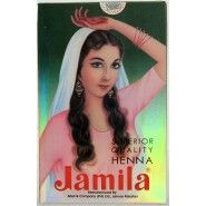 Henné Jamila BAQ -  100 gr